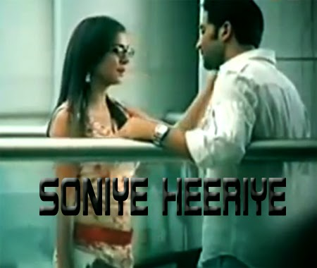 Shael - Lyrics Soniye Hiriye Teri Yaad Aandi Hai Mp3 Download
