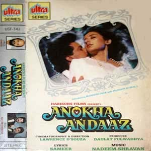 Anokha andaaz movie mp3 songs free download watch tv online tumblr download anokha andaj mp3 hd mp4full hd songs you can download free anokha andajs aap se pehle na aap ke baat movie anokha andaaz this video and mp3 altavistaventures Images