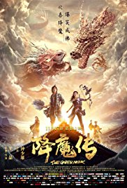 Watch The Golden Monk Online Free 2017 Putlocker
