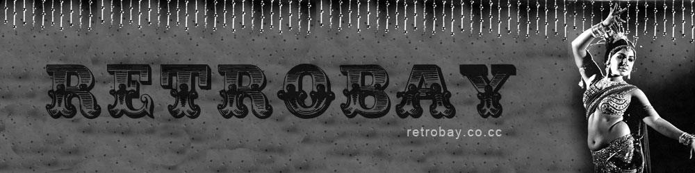 RetroBay