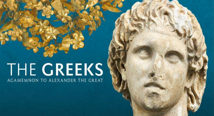 H δόξα της αρχαίας Ελλάδας στην τελευταία της στάση στο National Geographic Museum της Ουάσινγκτον