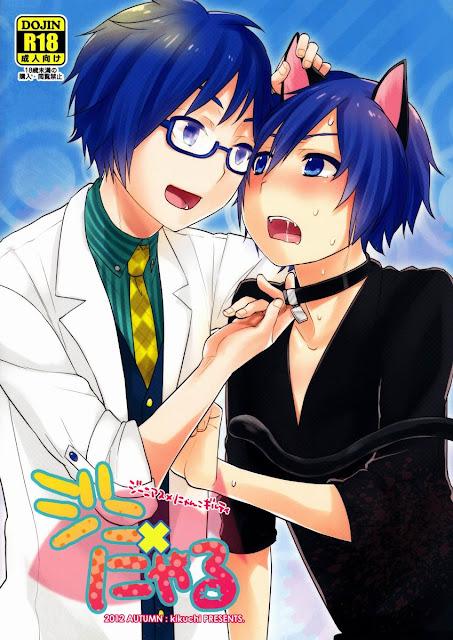 Aiha(Kikuchi), Cat, yaoi, Vocaloid, Neko, Jini X Nyaru
