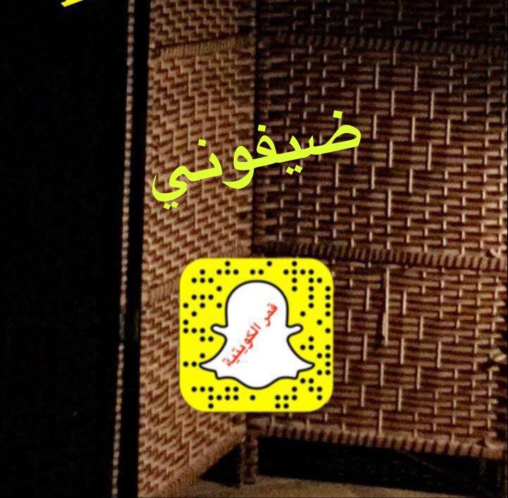 قمر الكويتية