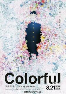 Ver online: Colorful ( カラフル / Karafuru) 2010