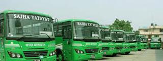 Sajha Yatayat