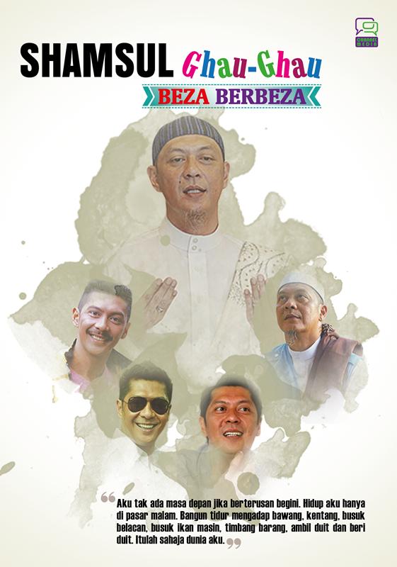 2016 BUKU KE - 8 SHAMSUL GHAU GHAU: BEZA BERBEZA