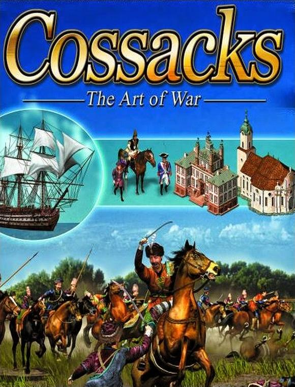 cossacks the art of war crack