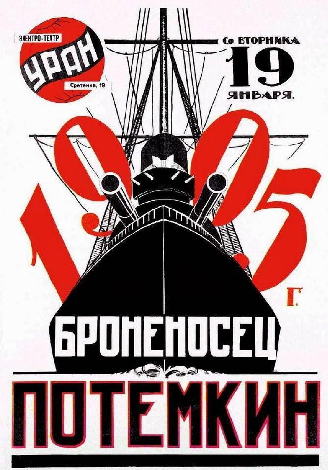 1925 : El Acorazado Potemkin, Eisenstein, cartel oficial