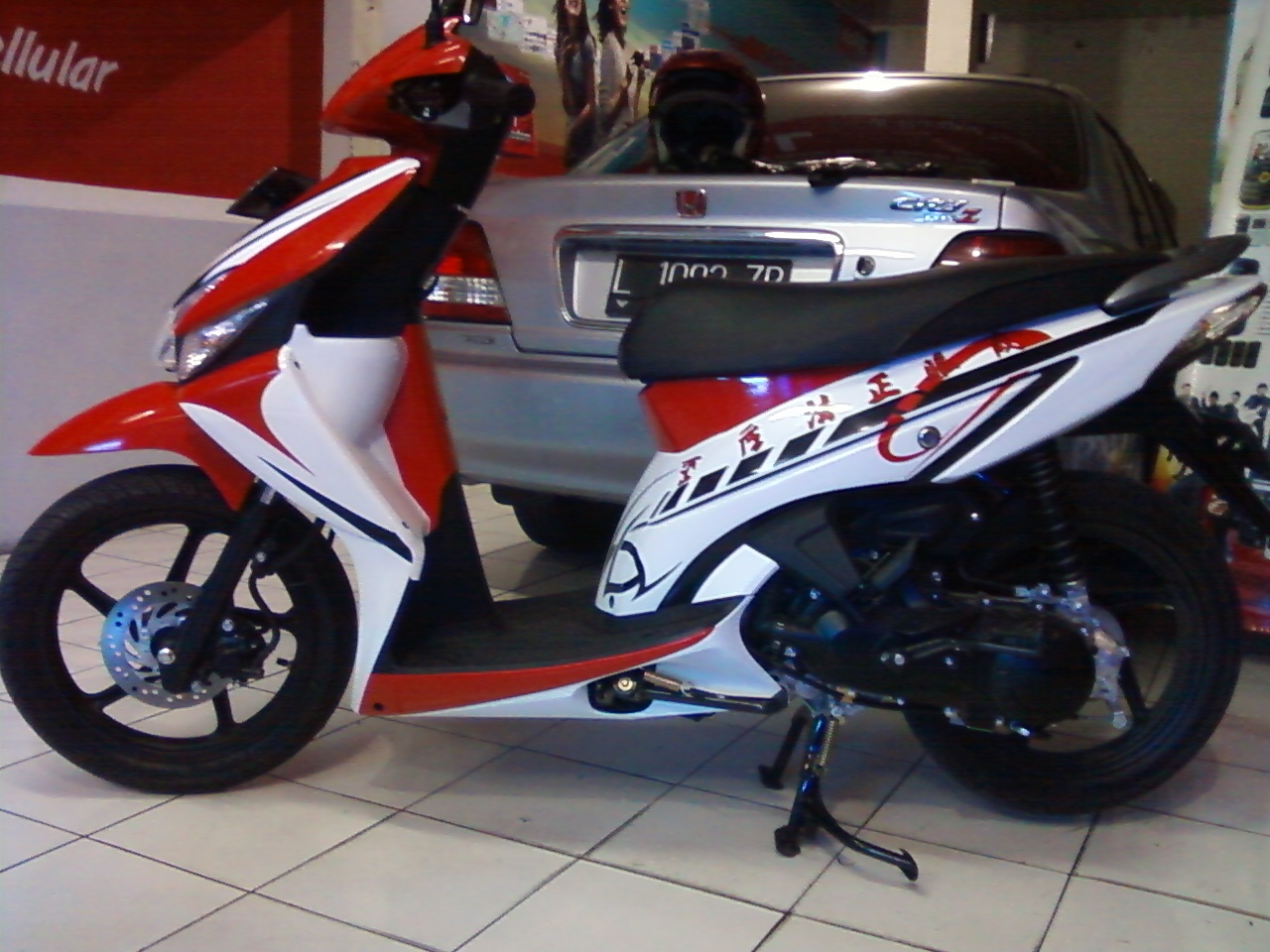 Ninja 250 Putih Cutting Sticker http://pelauts.com/ninja/ninja-250-cutting-sticker.html