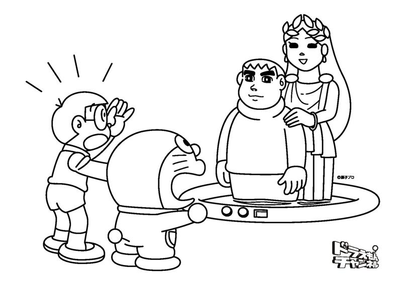 Doraemon Coloring Pages  Free Coloring Pages Printables for Kids