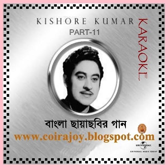Free Kishore Karaoke Download Songs Mp3