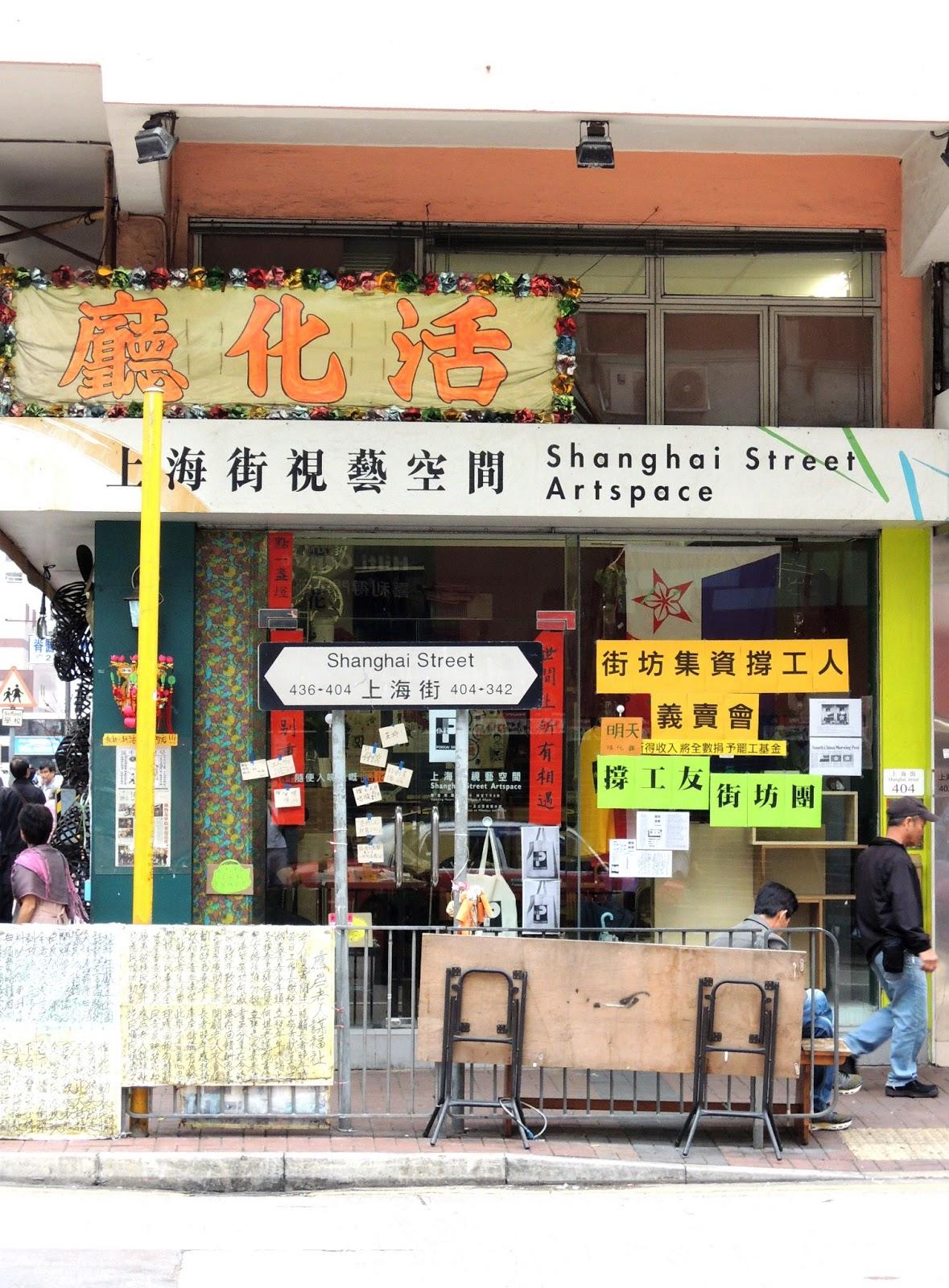 Cake Shops Shanghai