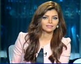 - برنامج 90 دقيقة  - مع إيمان الحصرى -  الجمعه 19-12-2014