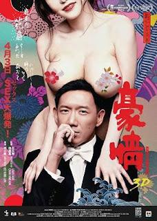 Naked Ambition (2014) – ซั่มกระฉูด ทะลุโตเกียว [พากย์ไทย]