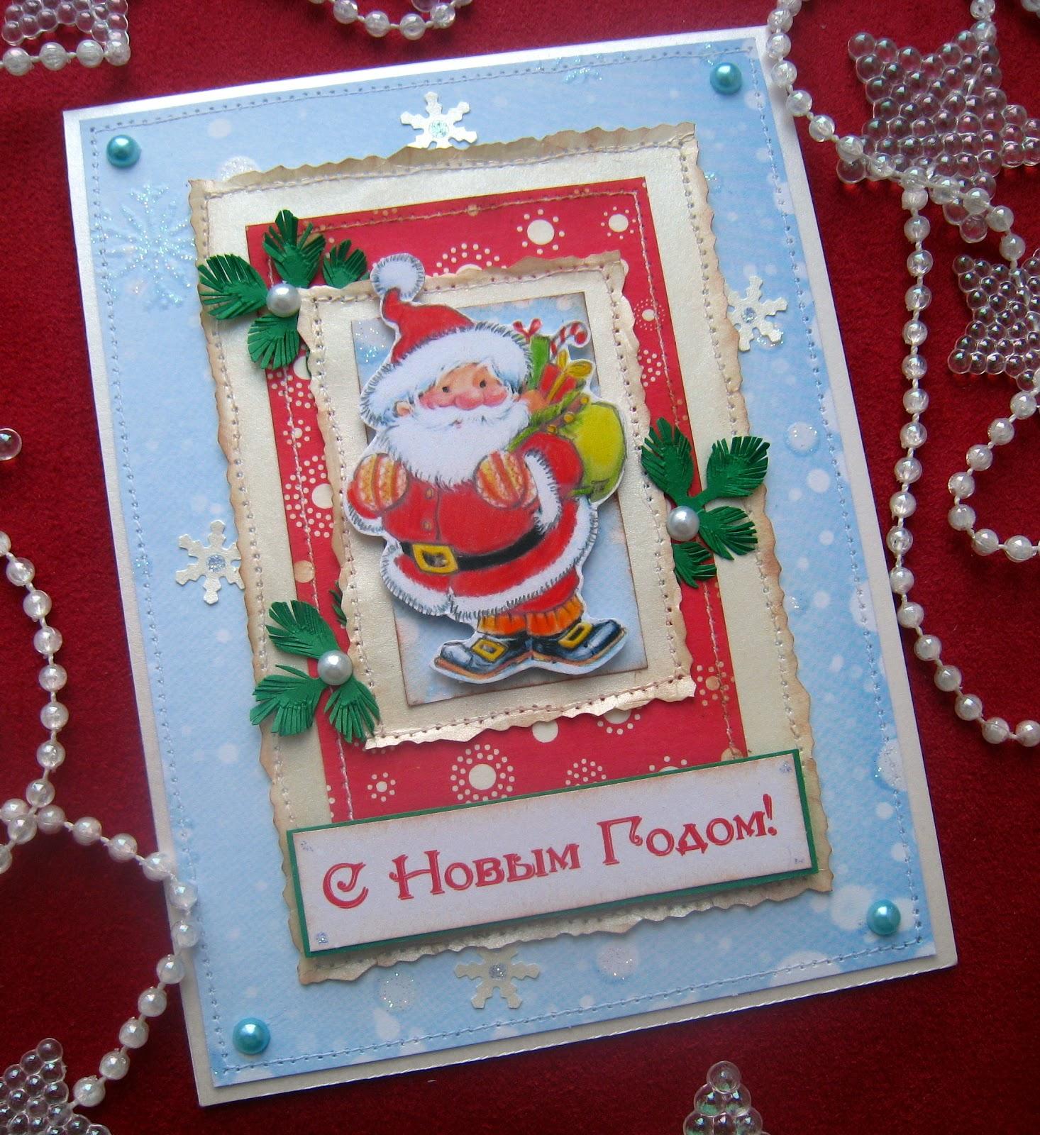 Мастер класс новогодняя открытка