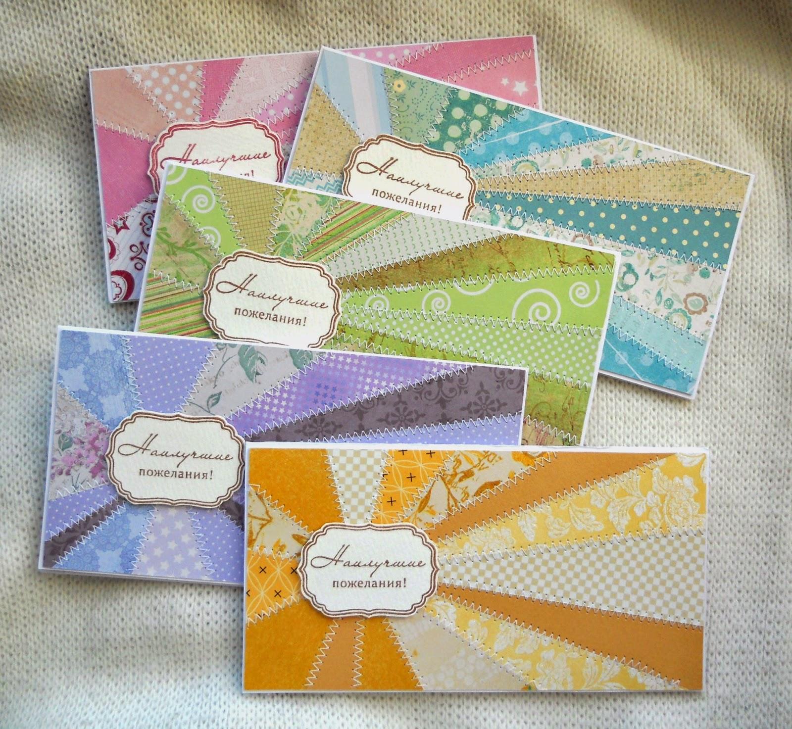 Как сделать открытку с конвертиками для пожеланий 11
