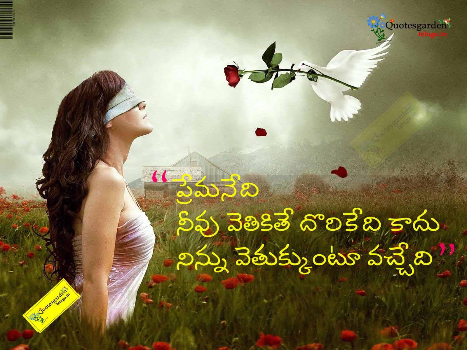 love quotes in telugu quotes garden telugu telugu