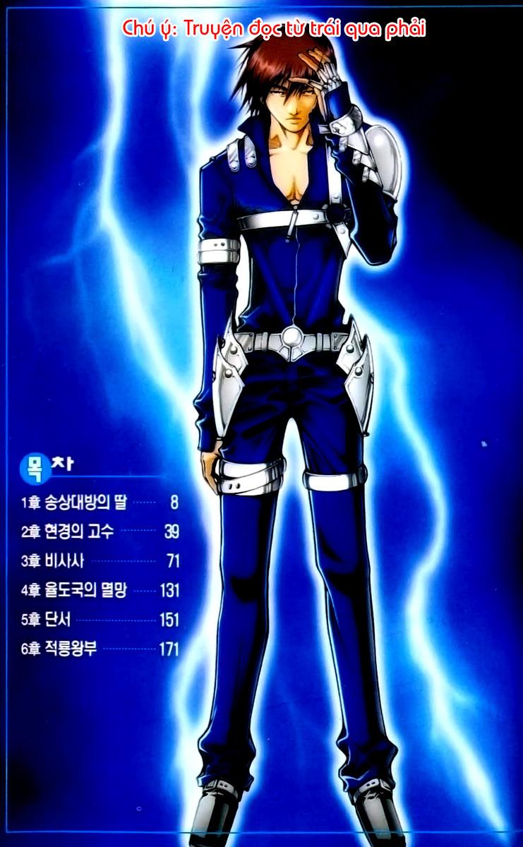 Utopias Avenger chap 1 - Trang 3