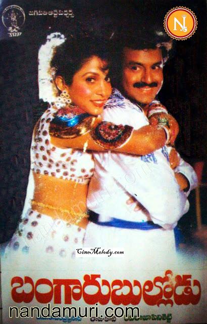 Bangaru Bullodu Telugu Mp3 Songs Free  Download  1992