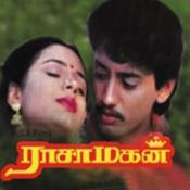 Raasamagan 1994 Tamil Movie Watch Online