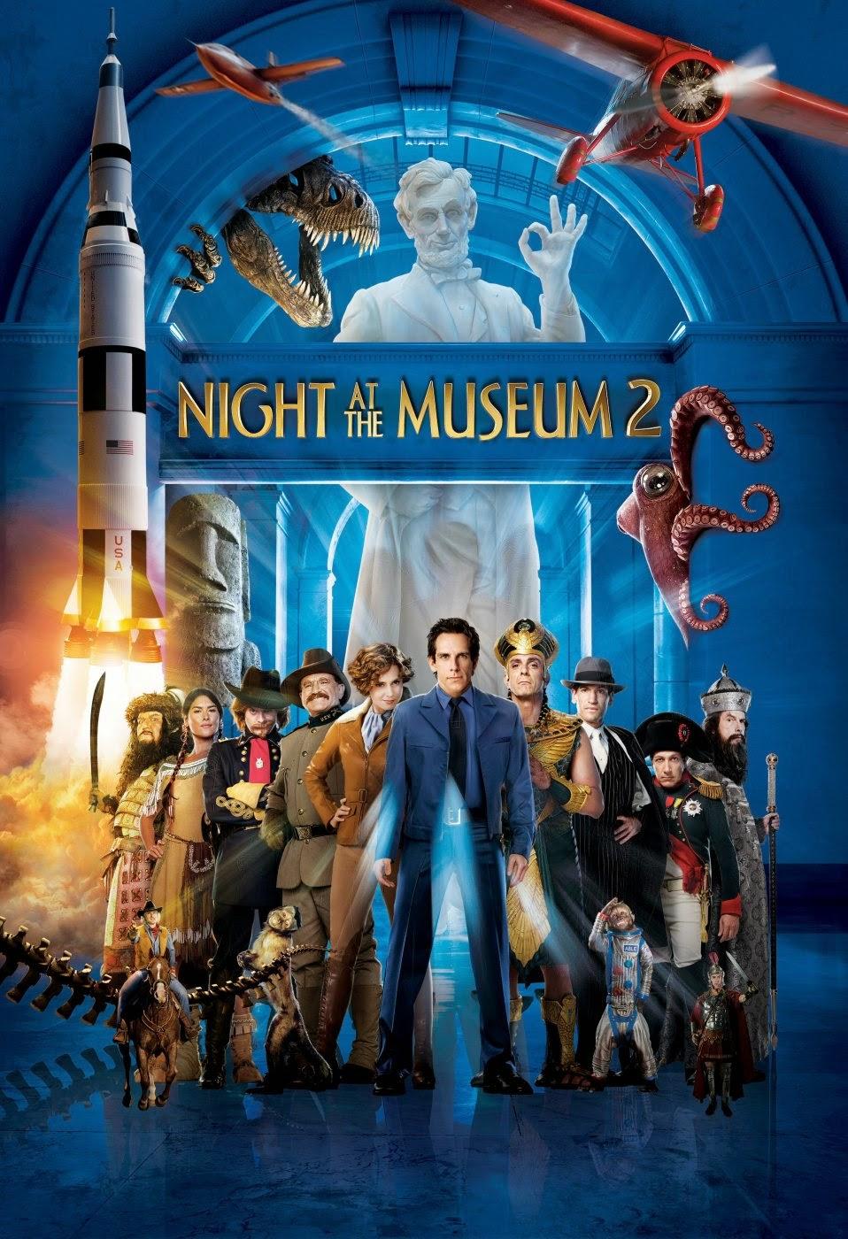 кино ночь в музее