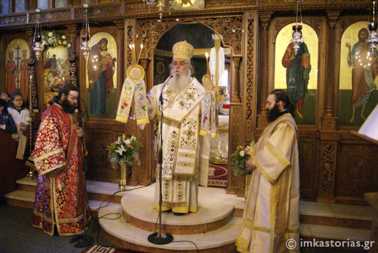 Εορτασμός του Αγίου Γεωργίου στην Καστοριά (ΦΩΤΟ)