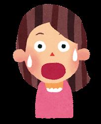 女性のイラスト「驚いた顔」