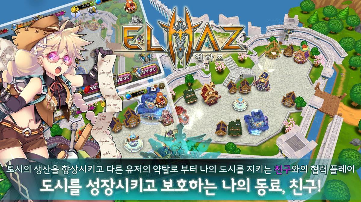 elhaz gameplay