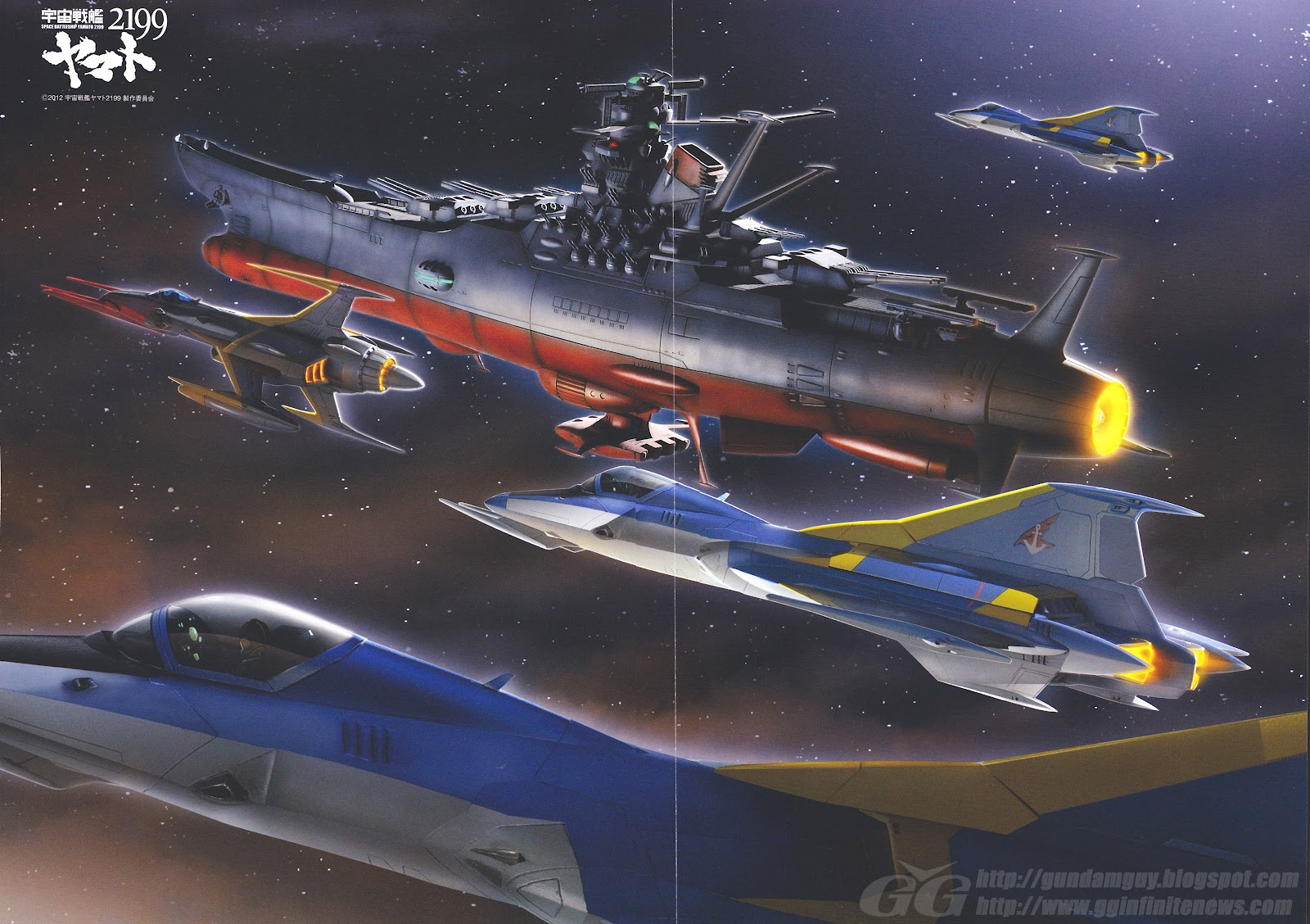 Space battleship yamato 2199 poster images degeki hobby may issue