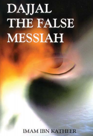 Dajjal the False Messiah Book