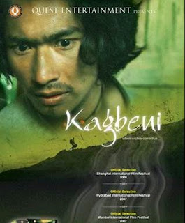 Kagbeni Nepali movie, featuring Saugat Malla and Nima Rumba