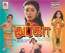Watch Durga (1990) Tamil Movie Online