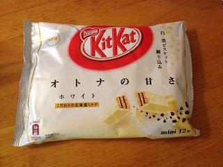 オトナの甘さ. キットカットホワイト