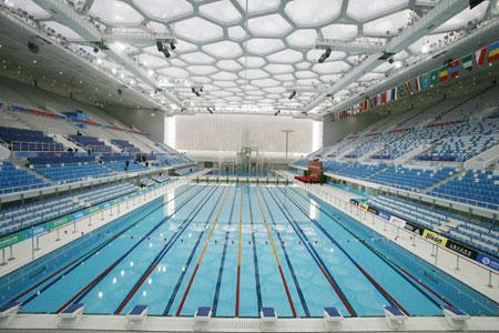 the best olympic pool picture gallery - online news icon