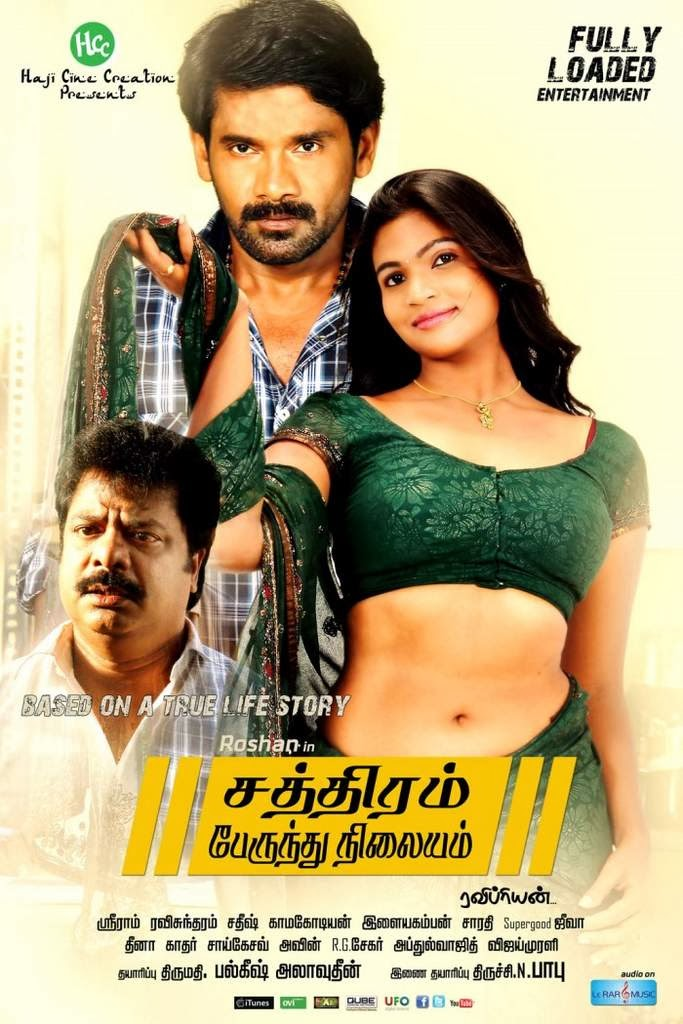 Watch Sathiram Perundhu Nilayam (2013) Tamil Suara DVDRip Watch Full Movie Online For Free Download