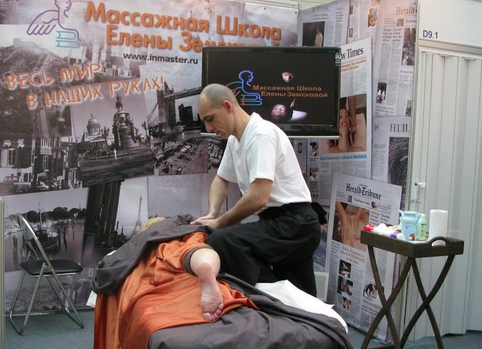 Миофасциальный массаж уроки