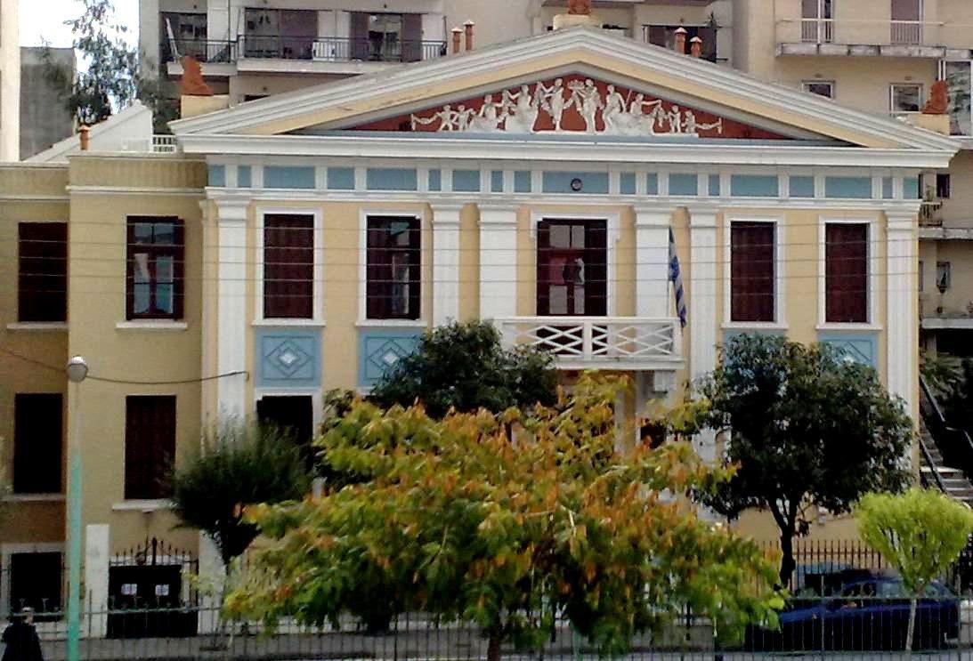 Municipal Conservatory of Kavala