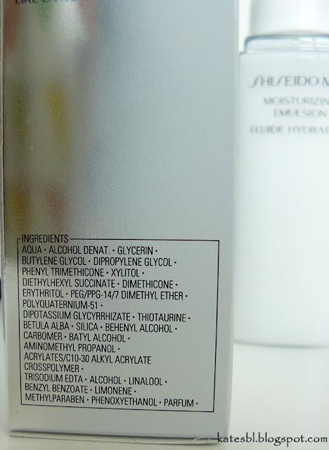 Shiseido Men Moisturizing Emulsion состав