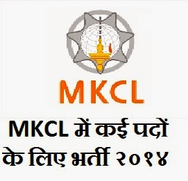 MKCL 2014 Recruitment Details