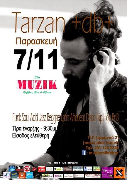 tarzan-db-paraskevi-7-noemvriou