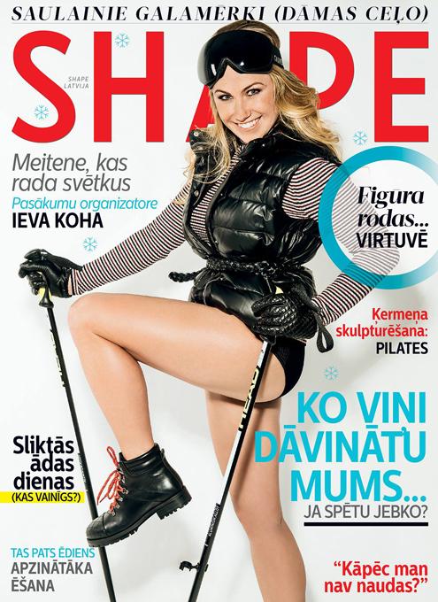 Ieva Koha
