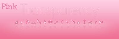 free mouse cursor,可愛滑鼠游標,pink transparency