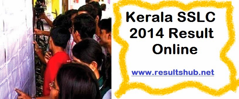 Kerala Board Results 2014