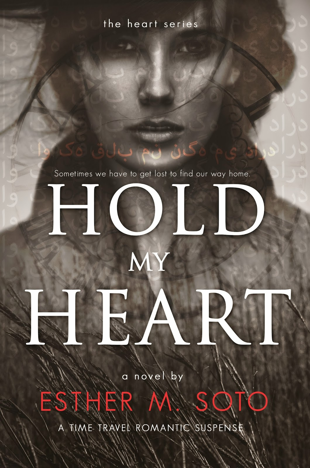 Hold My Heart Cover Reveal with Giveaway!!!!