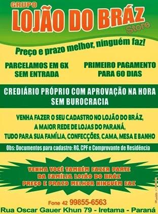 Lojão do Braz