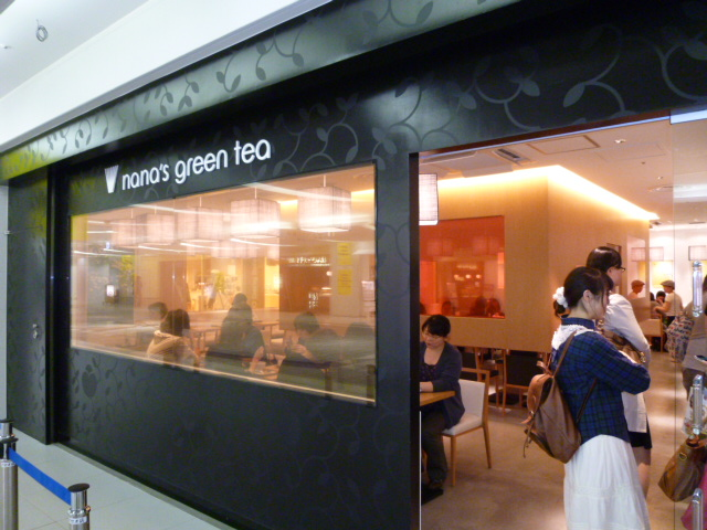 Image result for Nana's Green Tea sapporo