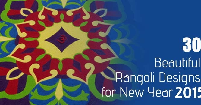 Happy new year rangoli designs 2016 for New farnichar design 2016