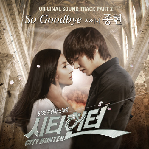 Download Mp3 Soundtrack OST City Hunter Drama Korea