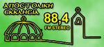 ΡΑΔΙΟΦΩΝΙΚΟΣ ΣΤΑΘΜΟΣ 88.4