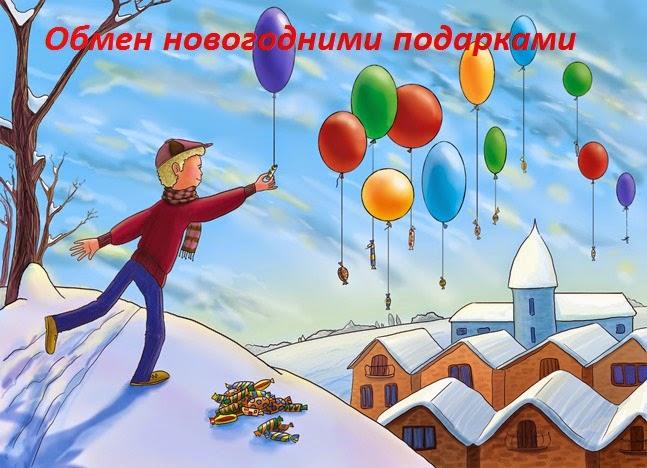 Скоро скоро Новы год
